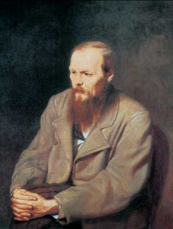 Достоевский.