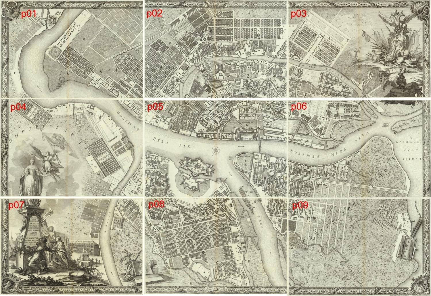 Карта Петербурга 1753 год.