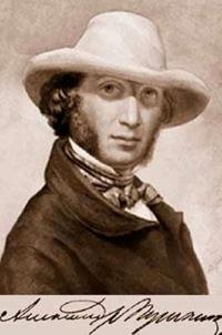 Пушкин в ермолке.