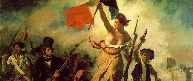 Французская революция.