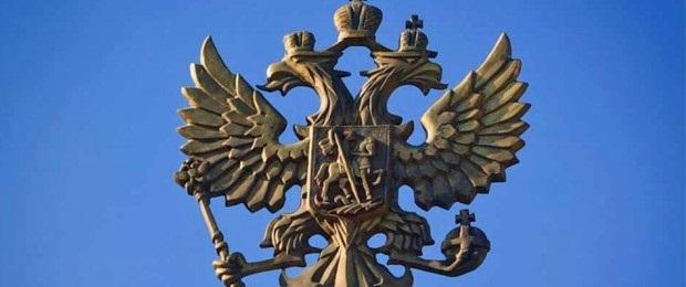 Как переписывалась история Руси.
