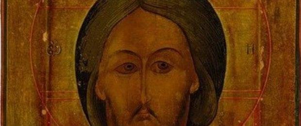 Кондак - священное писание православных.