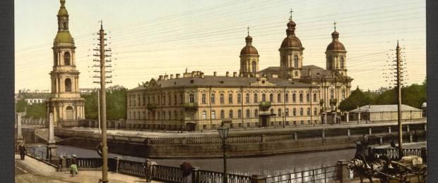 Критика на книги немецких оккупантов по истории их захвата России в 1853-1871 гг.