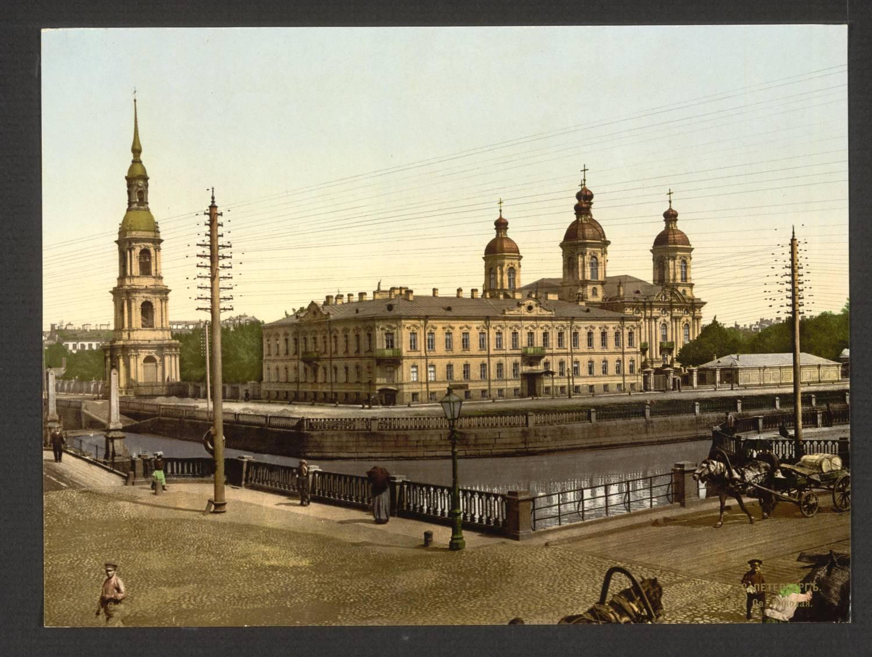 Петербург, 1900 г. церковь св. Николая.