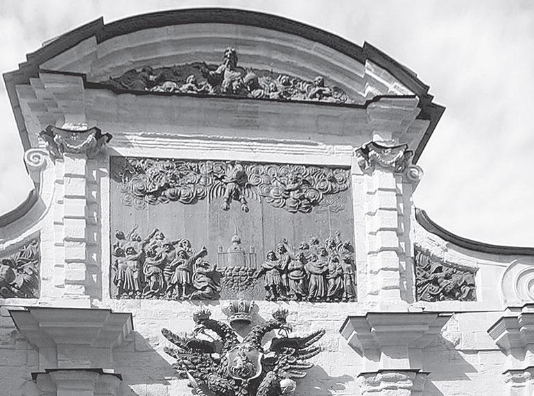 Петровские ворота Петропавловской крепости.