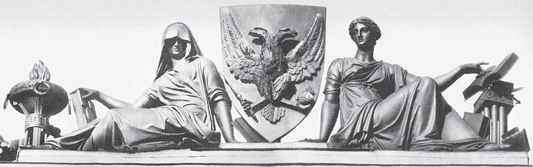 Сенатская площадь, д. 1-3.