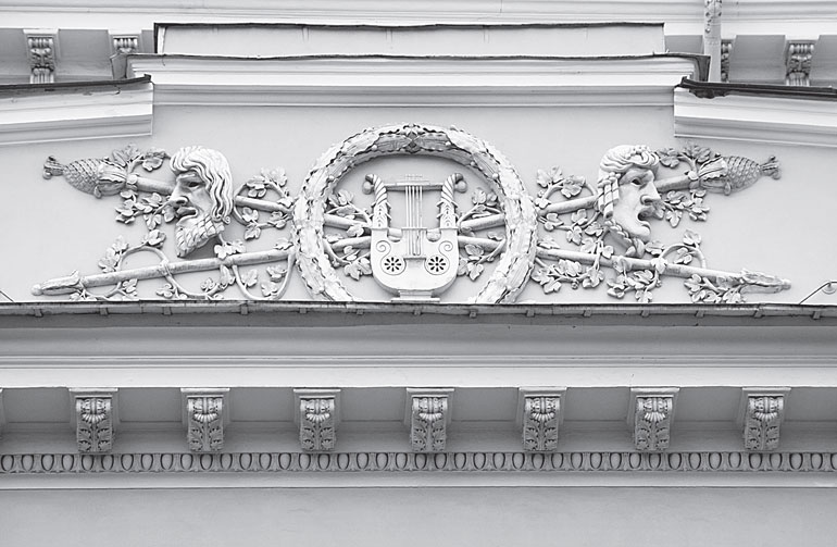 Площадь Островского, д. 2.