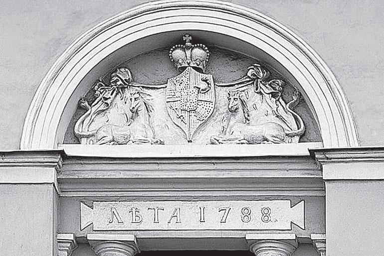 Владимирская площадь, д. 19.
