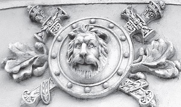 Дворцовая площадь, д. 6-10.