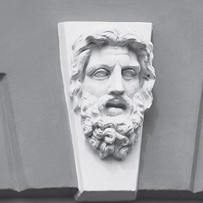 Зевс. Думская ул., д. 5.