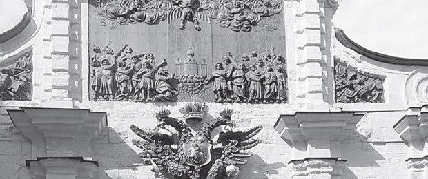 Когда Петербург был Ксикриком... Часть 2.