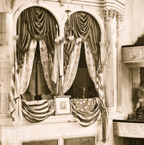Президентская ложа в театре Форда, 1865 год.