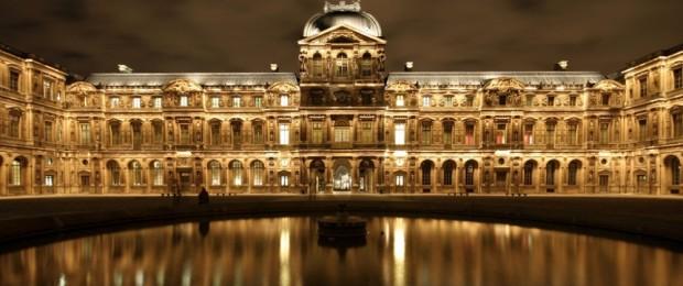 Лютеция (Париж).