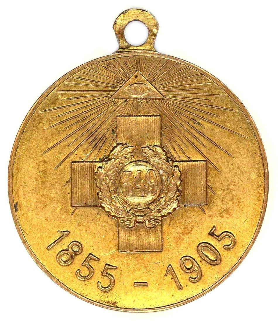 Медаль в память 50-летия защиты Севастополя бронза