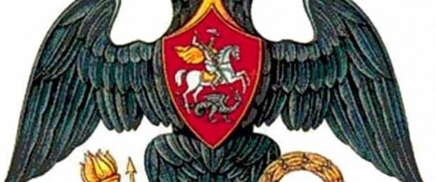 Немецкая оккупация России 1858 - 1917 гг.
