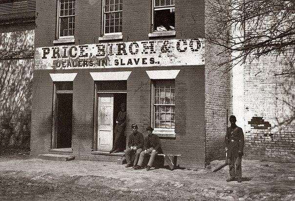 Отмена рабства. История России или Америки?
