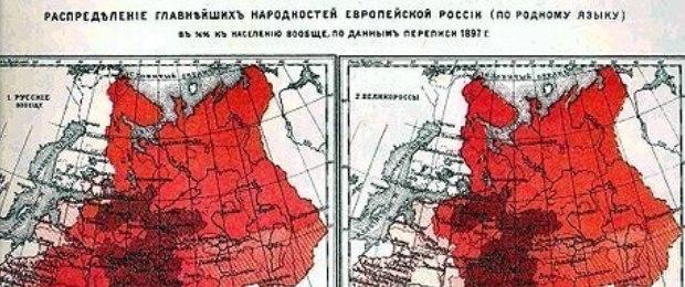 Перепись населения 1897 года.