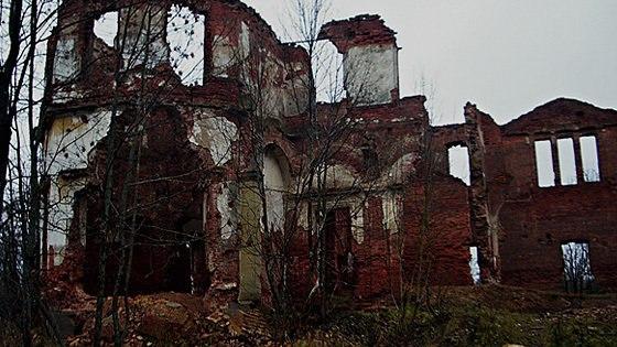 Музей Графская Славянка.
