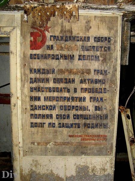 """Убежище """"2"""" Петрозавода"""