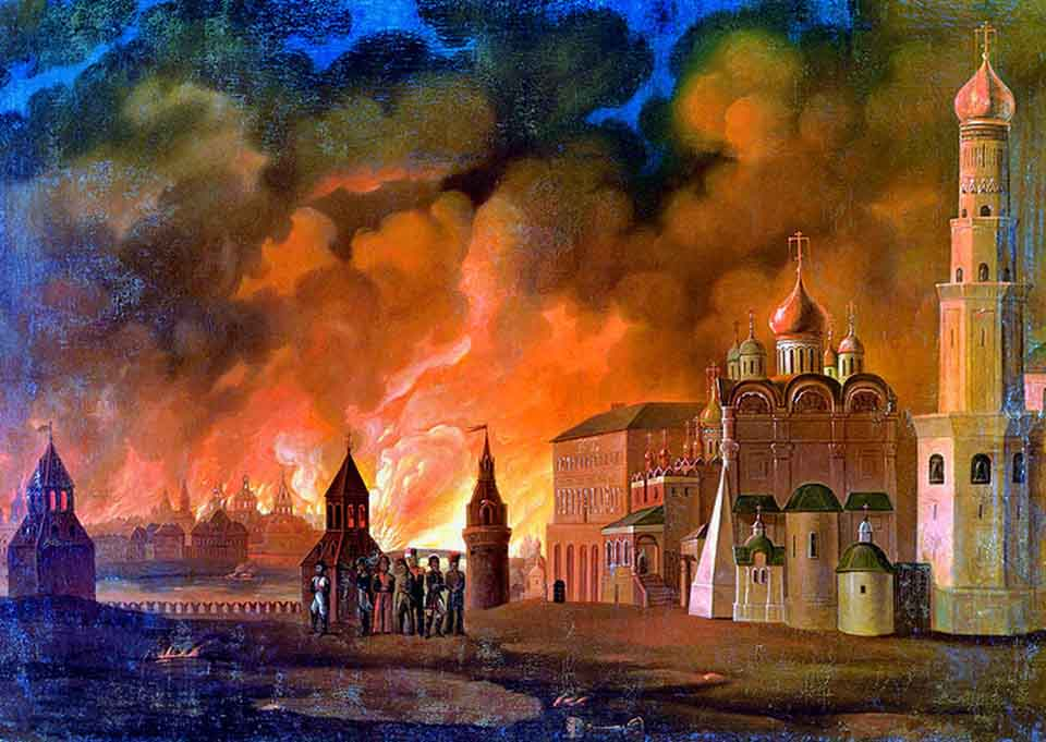 Взрыв Мефкаруса.