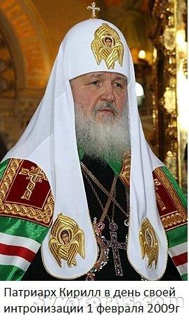 Тип коронации как у Романовых?