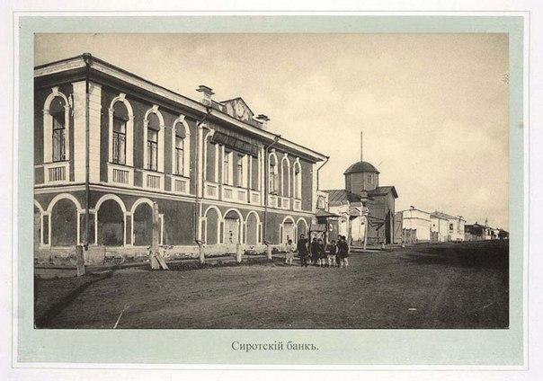 Петропавловск. Казахстан.