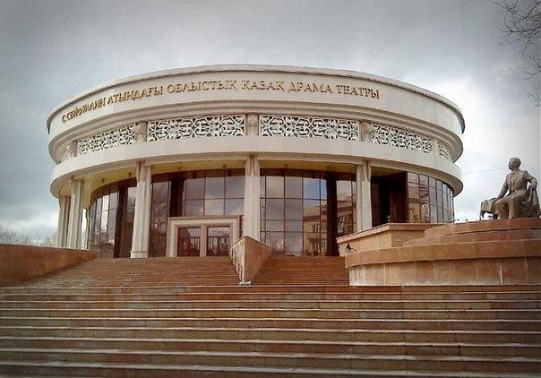 Казакстанский театр им. С. Сейфуллина. Караганда.