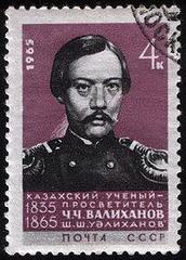 Ч.Ч. Валиханов.