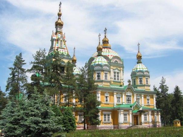 Алматы - южная столица Казахстана.