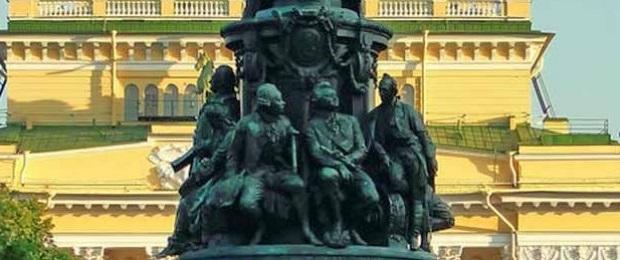 Русь против Романовых.