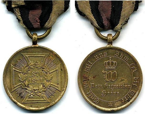 Медаль 1870-1871 гг.
