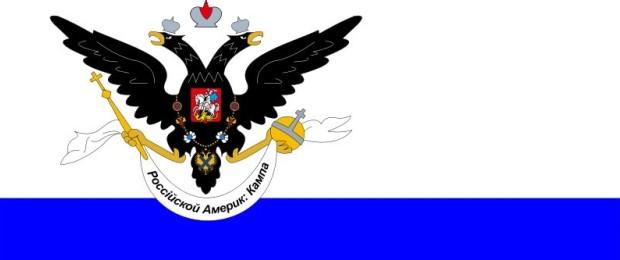 Солдаты Франко-Прусской войны. Аляска.