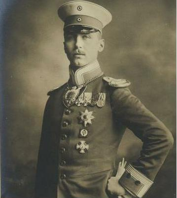 Принц Оскар Прусский