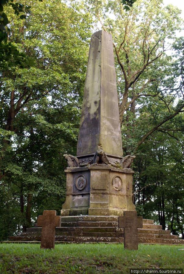 Памятник героям франко-прусской войны