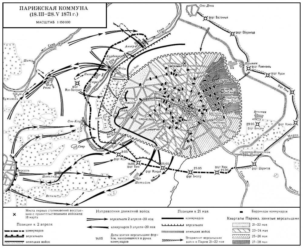 Карта Парижа