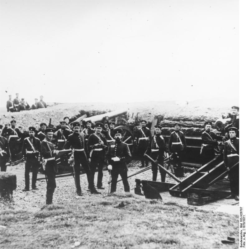 Франко-прусская война. Париж 1870 г.