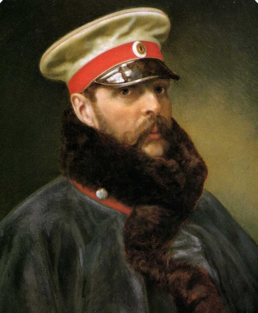 Александр II = Фридрих Гогенцоллерн.