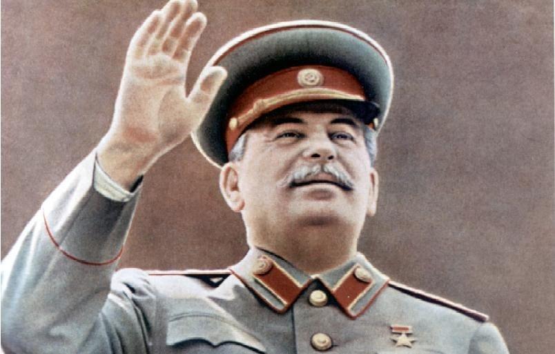 Сталин Иосиф Виссарионович.