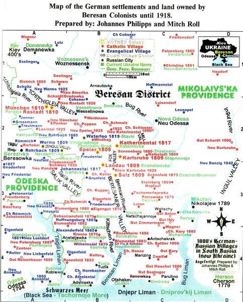 Немецкие колонии на территории Николаевской области.