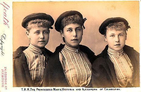 Принцессы Мария, Виктория и Александра.