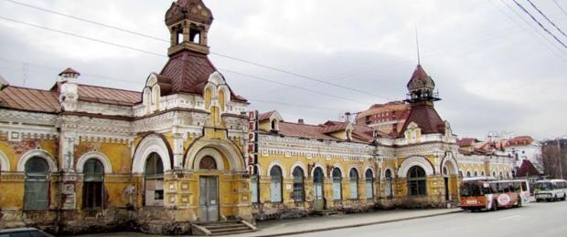 Старые вокзалы.