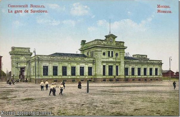Москва. Савеловский вокзал.