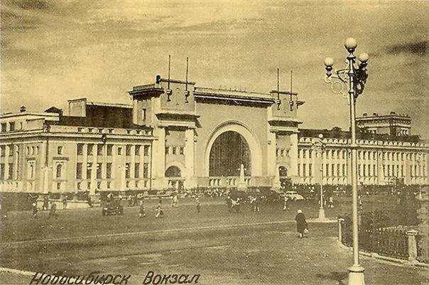 Новосибирск. Вокзал.