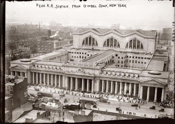 Пенсильванский вокзал.