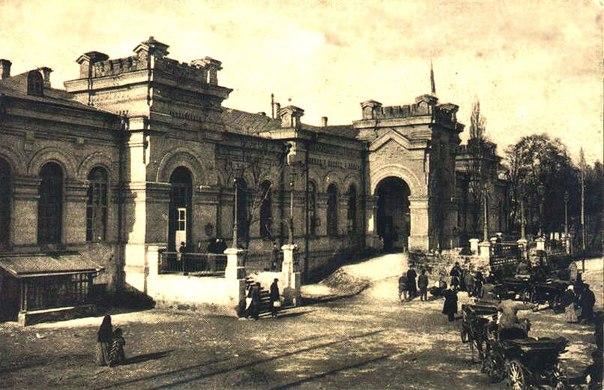 Севастополь. ЖД вокзал.