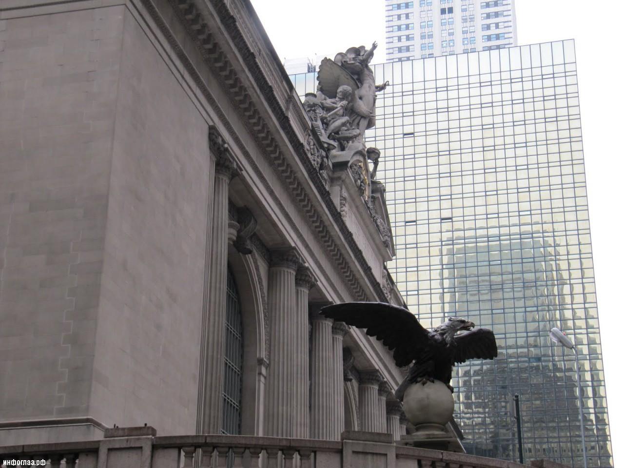 Центральный вокзал Нью-Йорка.