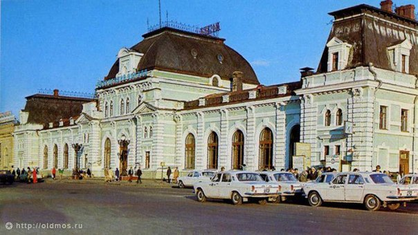 Москва. Павелецкий вокзал.