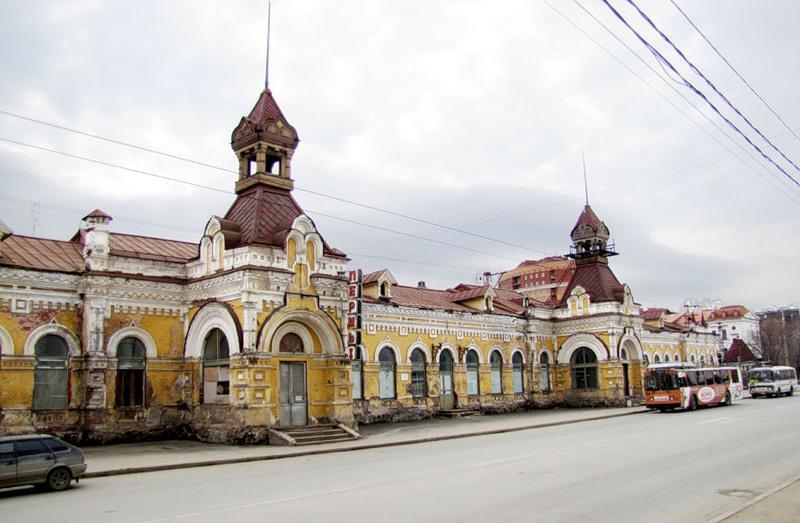 Пермь. Старый вокзал.