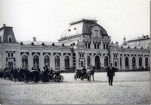Донецк. Вокзал.