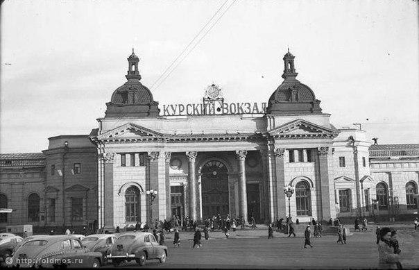 Курский вокзал. Москва.